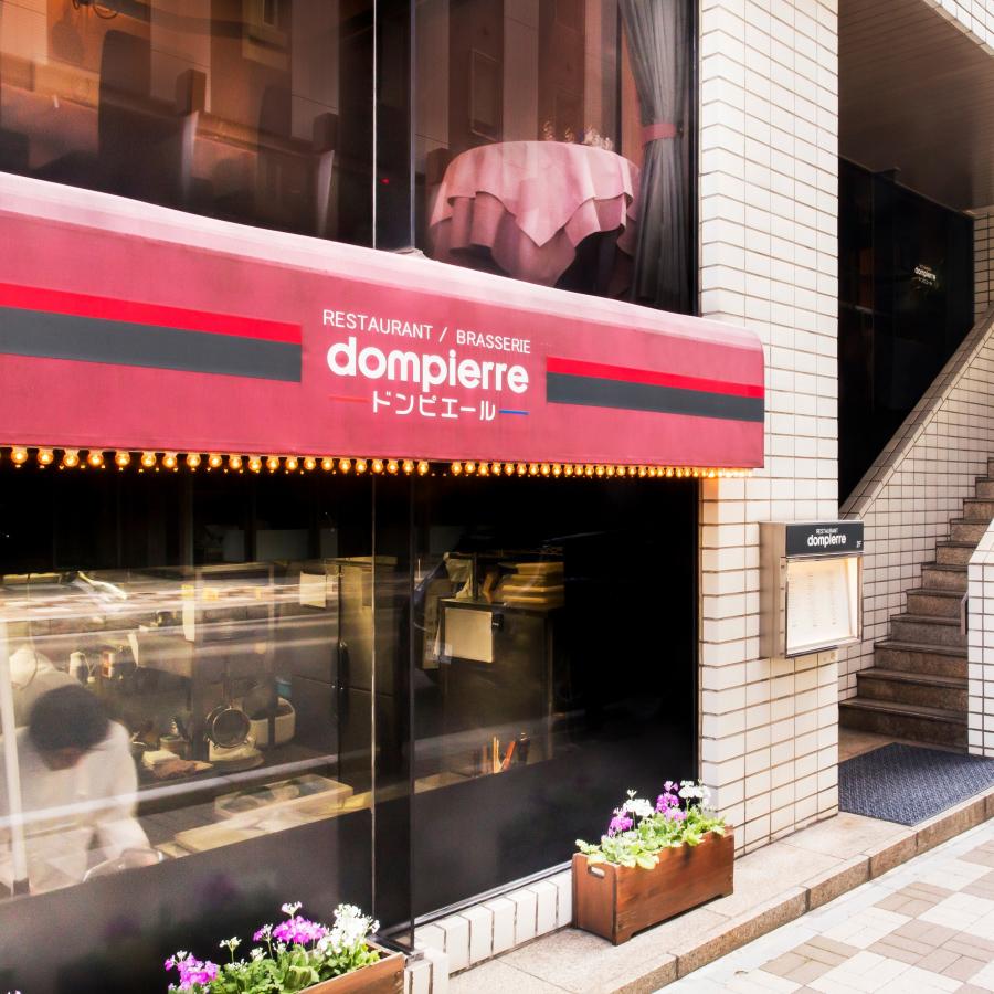 レストラン ドンピエール 銀座本店の外観