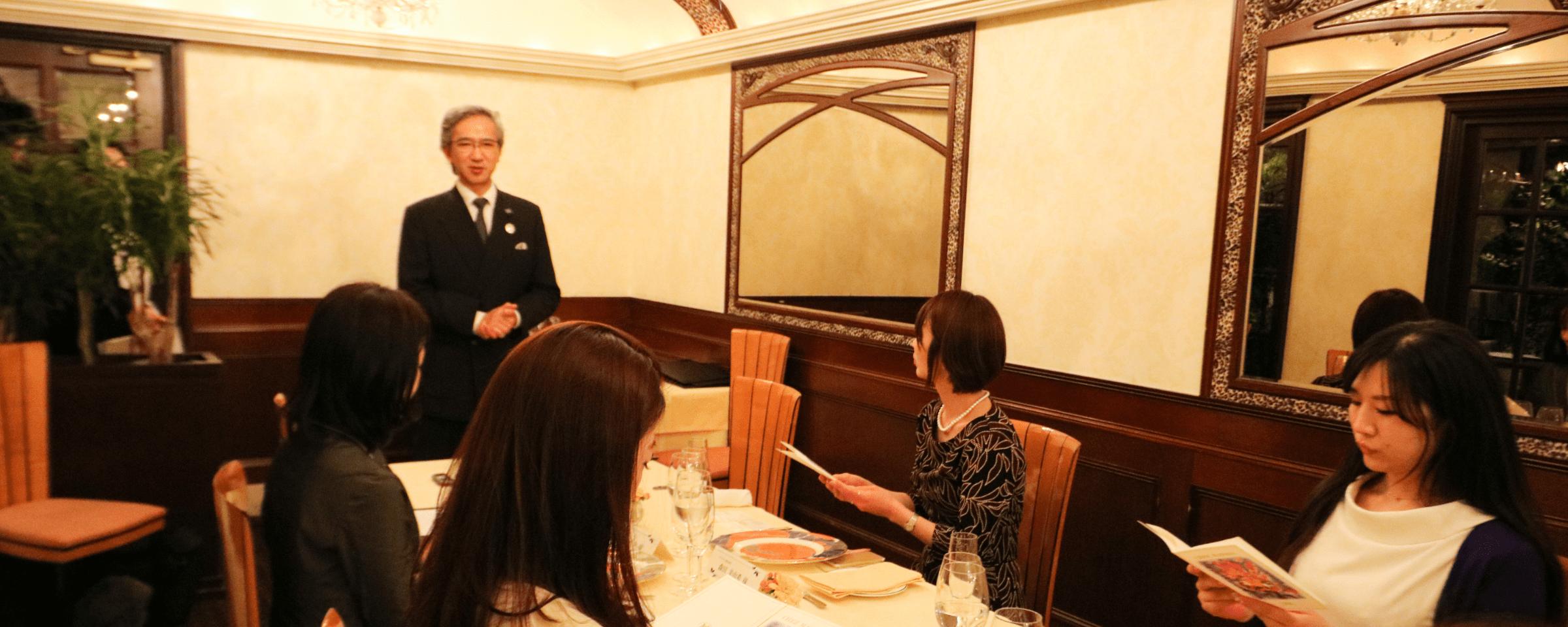 秘書が訪問!接待店レポート「シェ松尾 松濤レストラン」