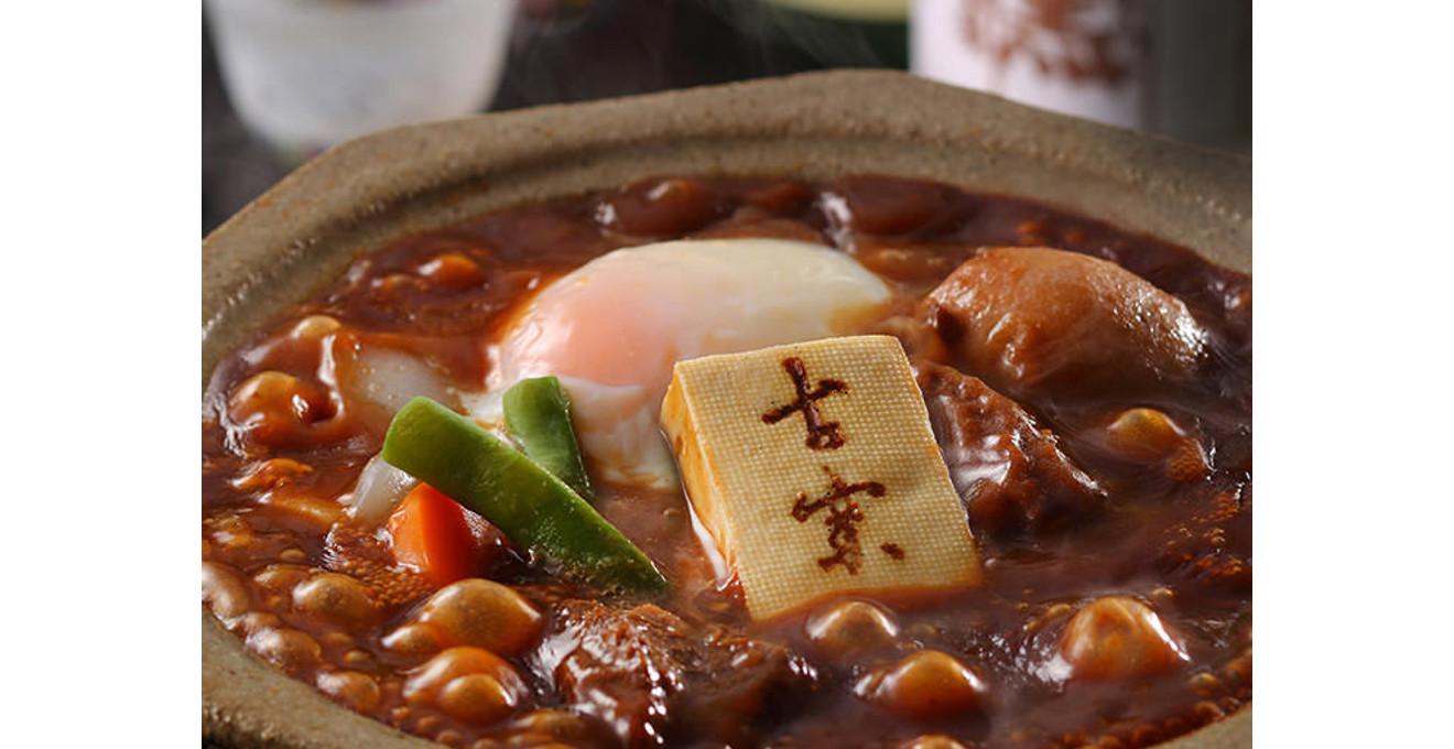 日本料理 東京 ぎんざ古窯